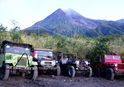 Merapi Jeep Lava Tour